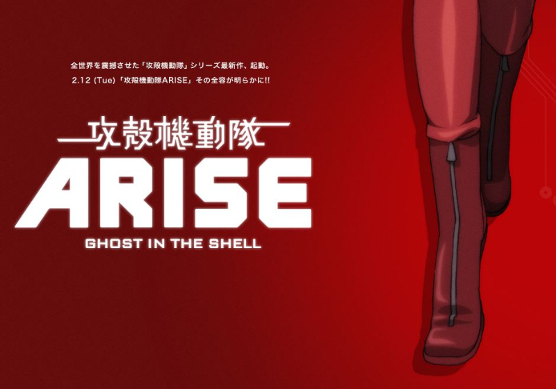 ghost-in-the-shell-arise012