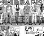 ghost-in-the-shell-arise014