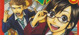 yankee-kun-megane-chan-1-home
